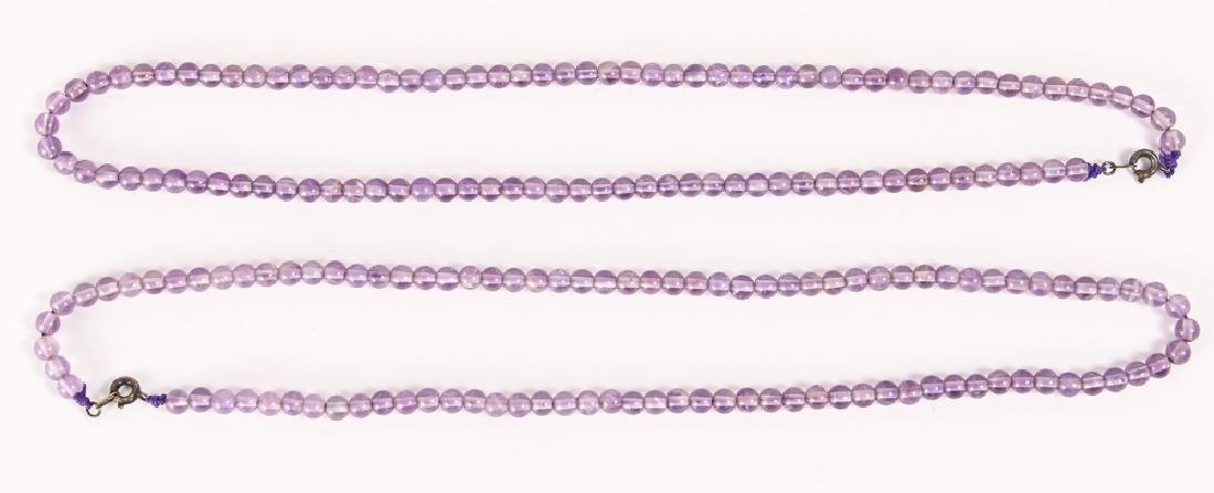 Large Group of Amethyst and Related Beads - 2