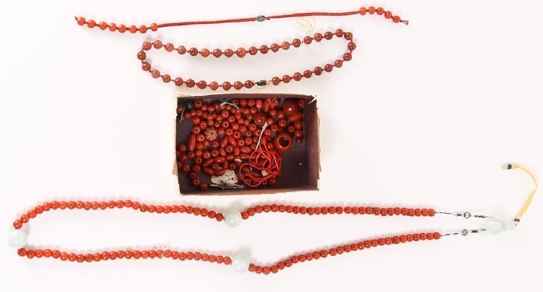 Group of Carnelian and Jade Beads