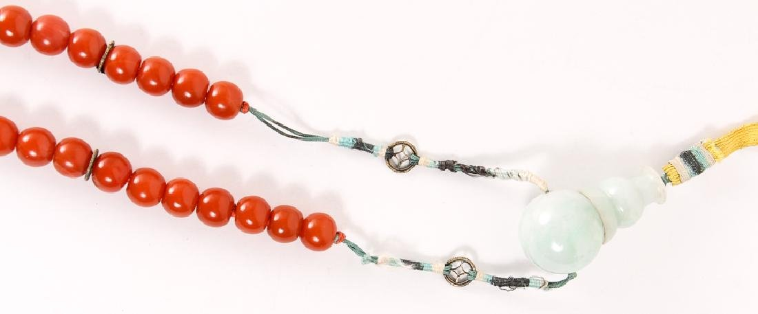 Group of Carnelian and Jade Beads - 3