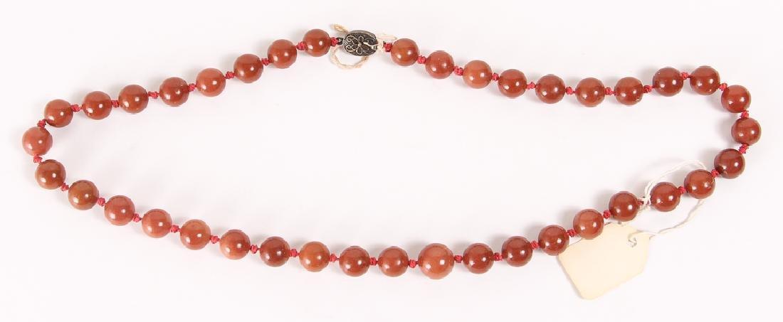 Group of Carnelian and Jade Beads - 4
