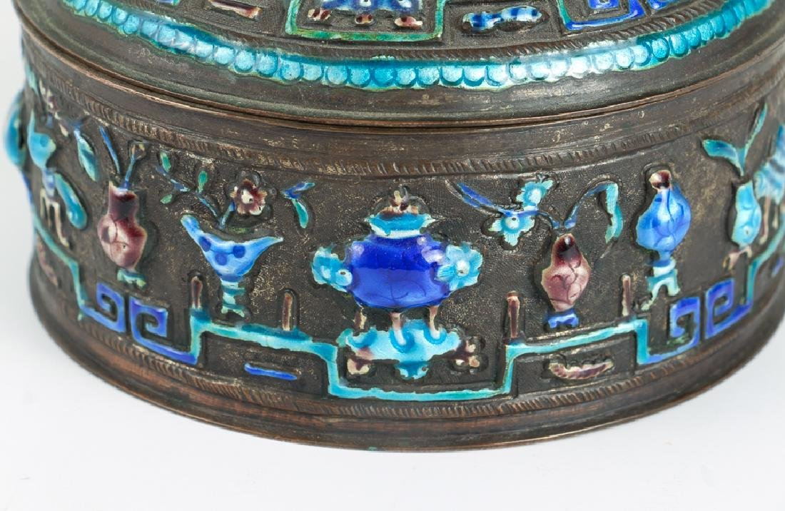 Antique Chinese Enamel Decorated Covered Box - 5