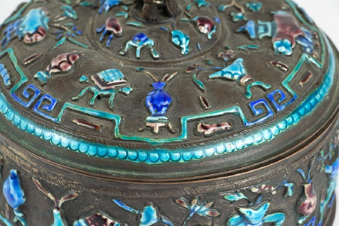 Antique Chinese Enamel Decorated Covered Box - 6