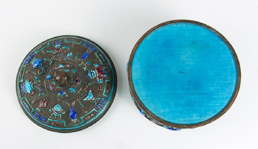 Antique Chinese Enamel Decorated Covered Box - 8