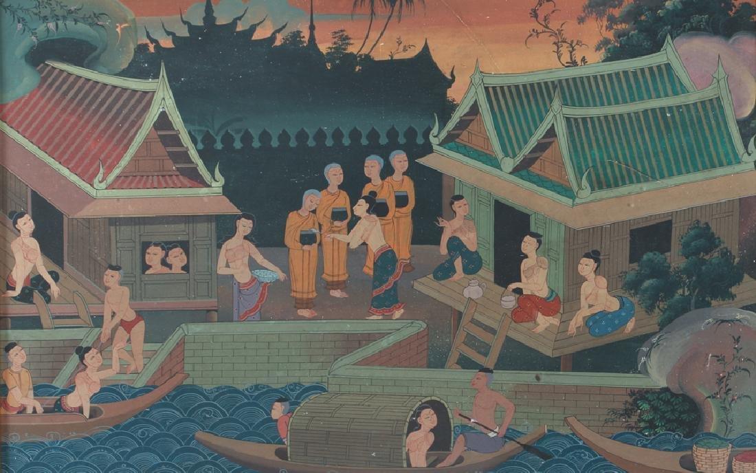 Antique Asian Village Scene Watercolor