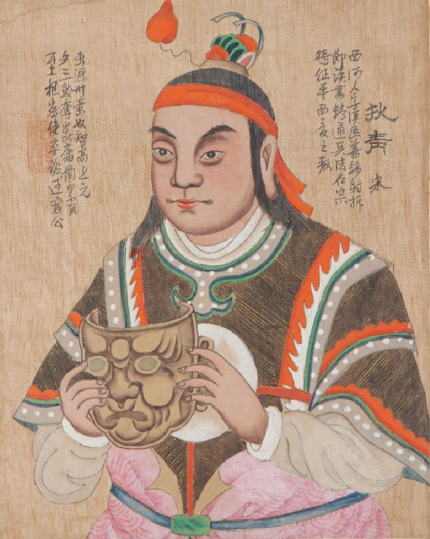 Antique Chinese Watercolor Portraits