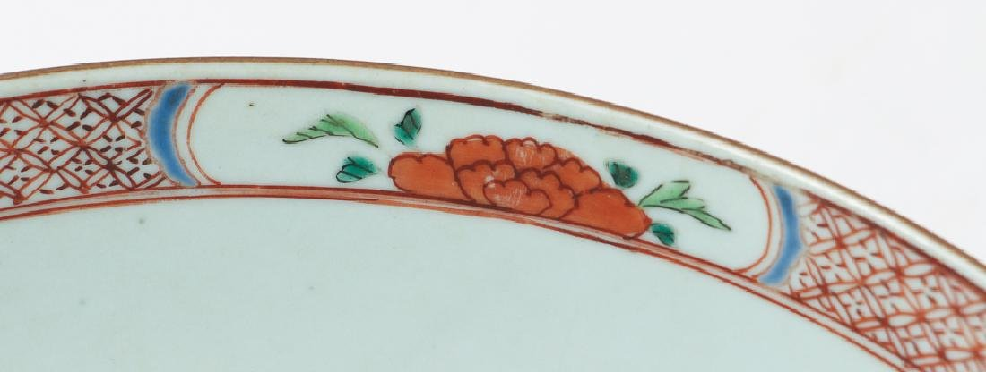 Two Antique Famille Rose Bowls - 7