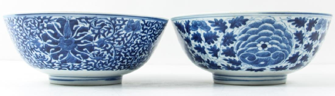 Two Blue and White Chinese Porcelain Bowls