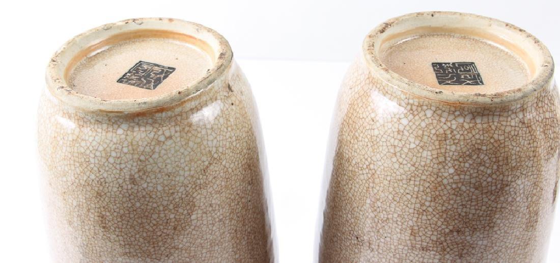 Four Pieces Chinese Crackle Glaze Ceramics - 11