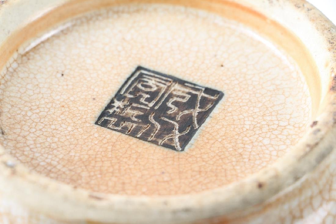 Four Pieces Chinese Crackle Glaze Ceramics - 12