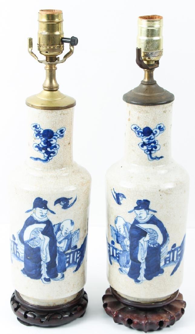 Four Pieces Chinese Crackle Glaze Ceramics - 13