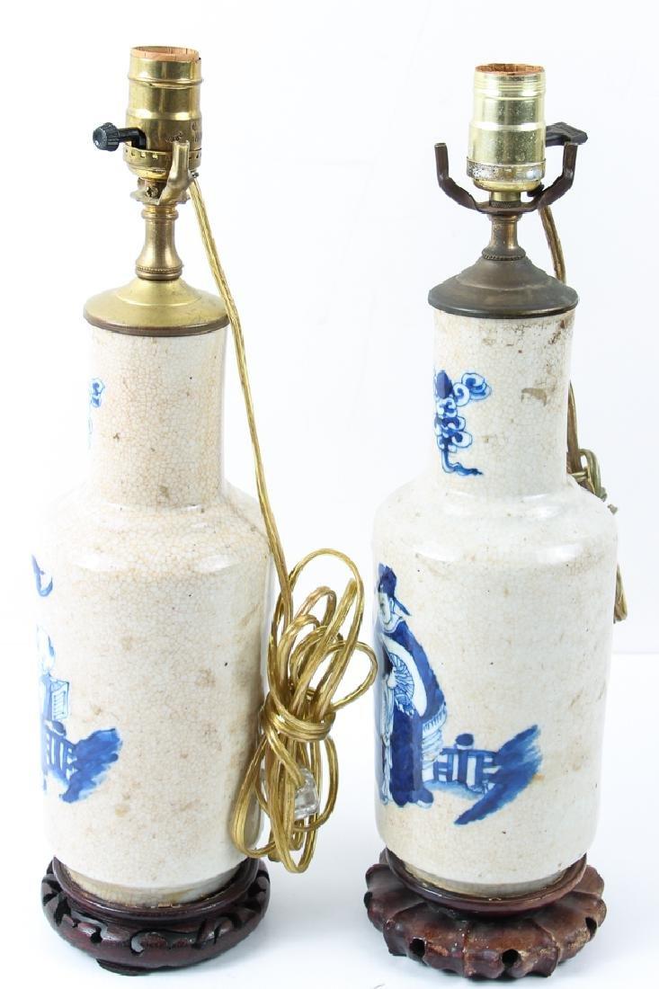Four Pieces Chinese Crackle Glaze Ceramics - 16