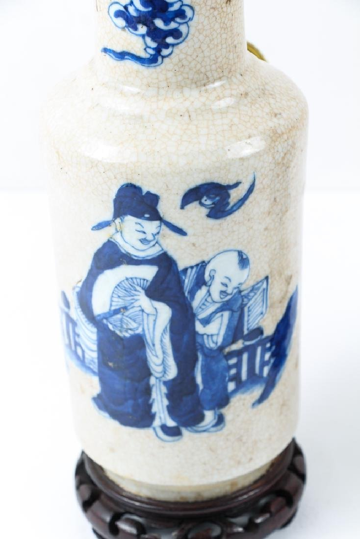 Four Pieces Chinese Crackle Glaze Ceramics - 17
