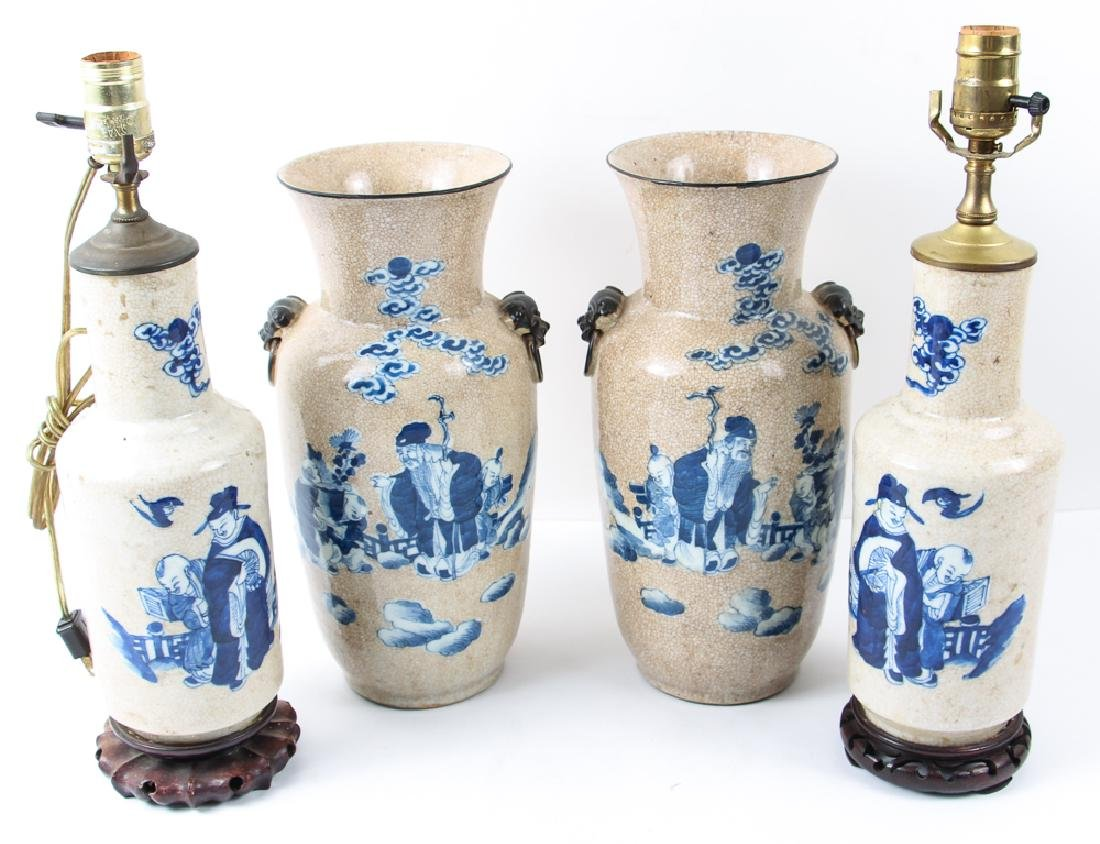 Four Pieces Chinese Crackle Glaze Ceramics