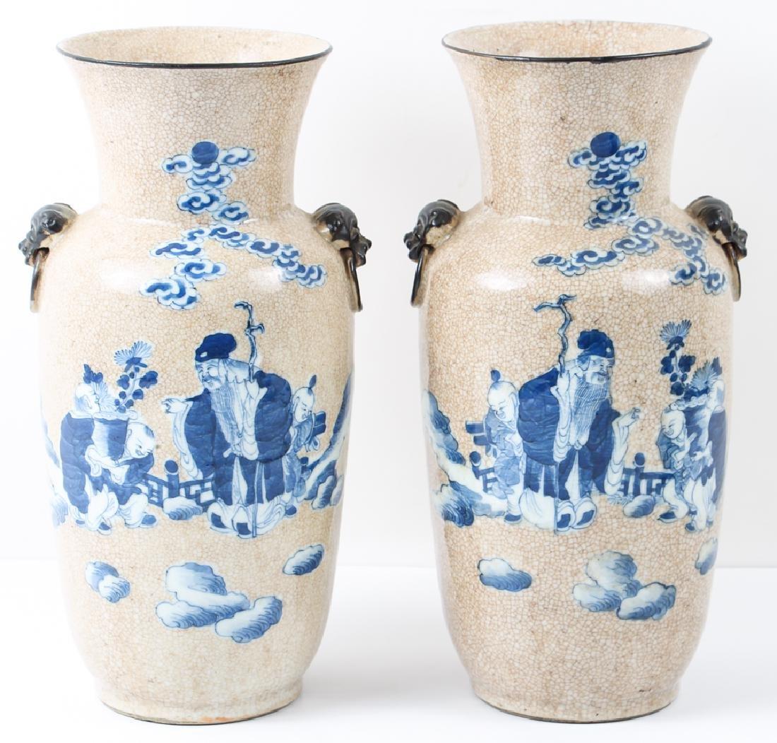 Four Pieces Chinese Crackle Glaze Ceramics - 2