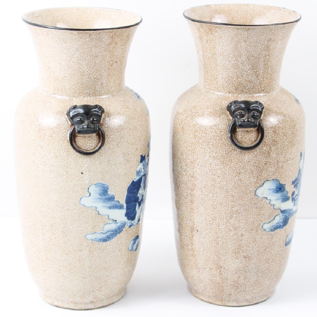Four Pieces Chinese Crackle Glaze Ceramics - 3