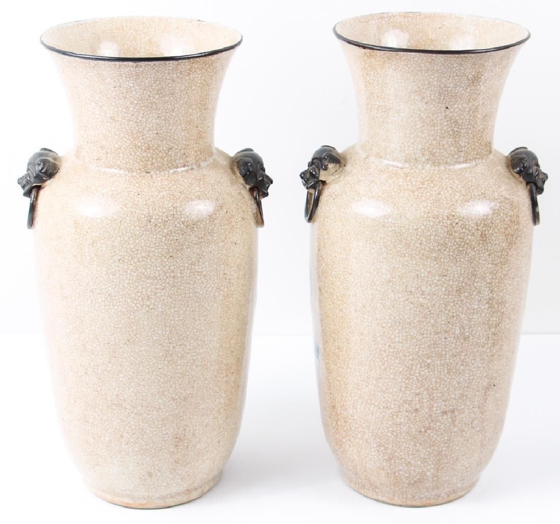 Four Pieces Chinese Crackle Glaze Ceramics - 4