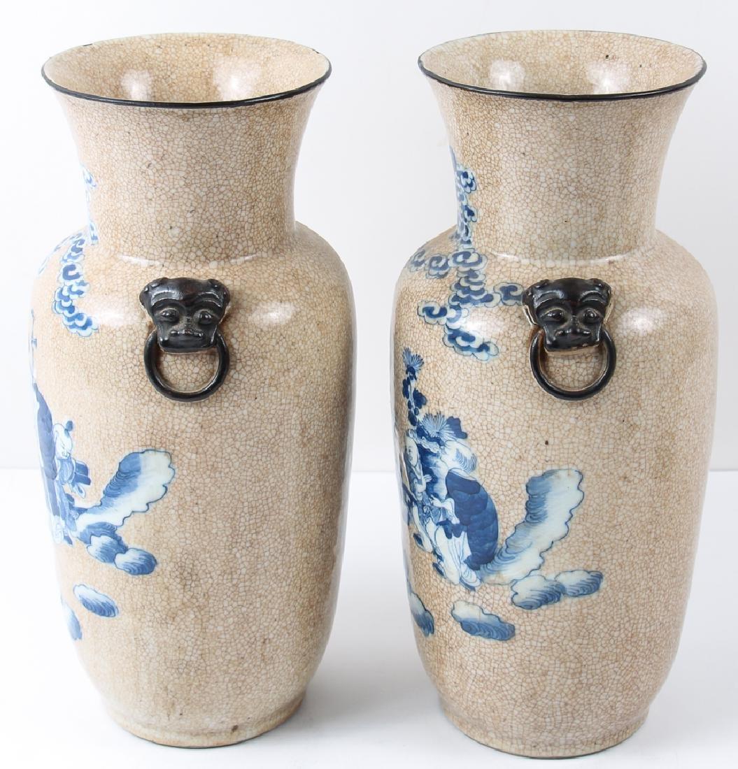 Four Pieces Chinese Crackle Glaze Ceramics - 5