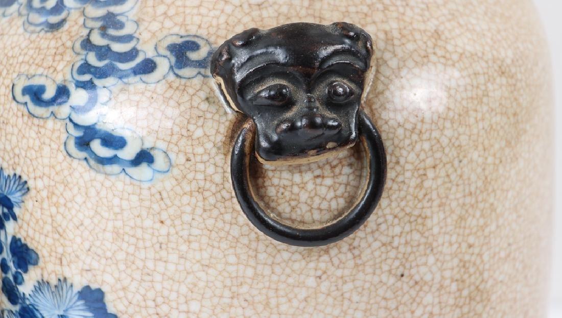 Four Pieces Chinese Crackle Glaze Ceramics - 6