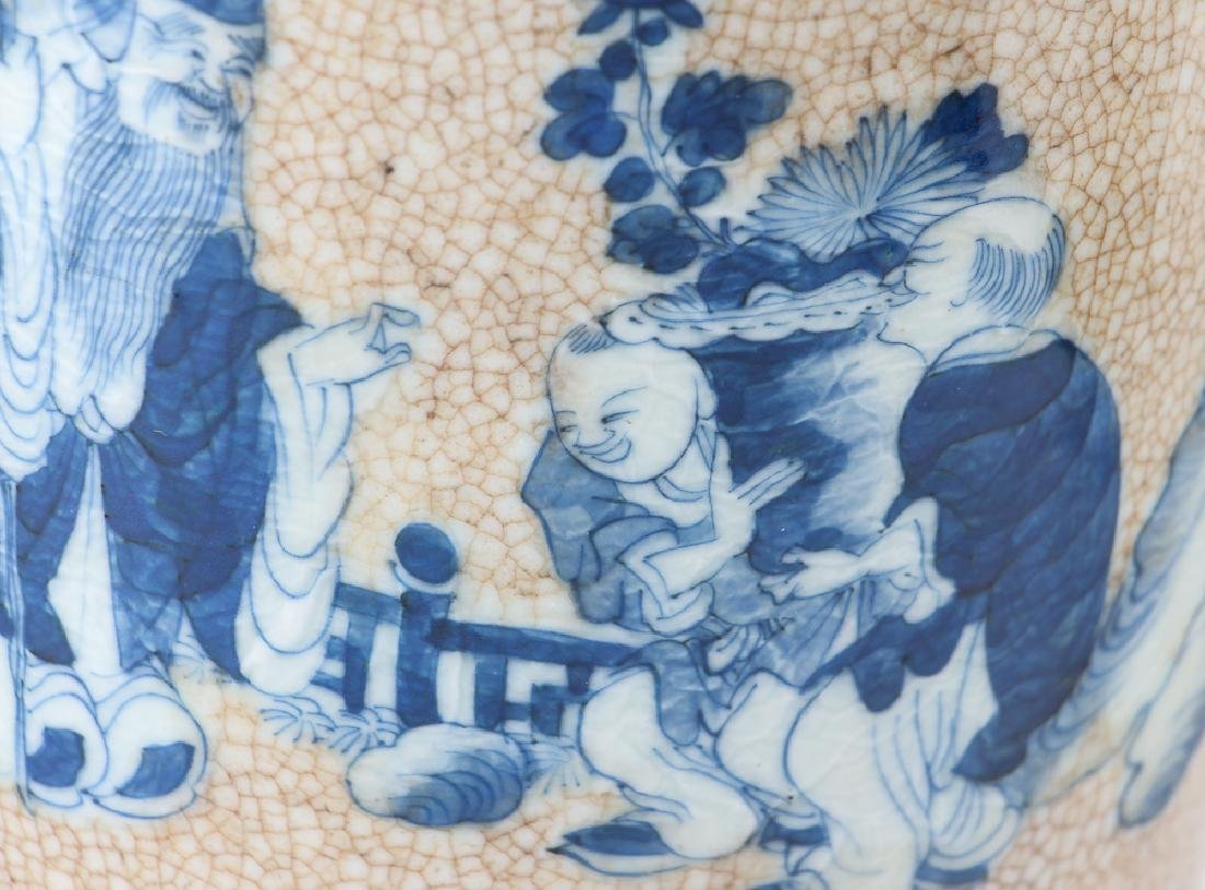 Four Pieces Chinese Crackle Glaze Ceramics - 7