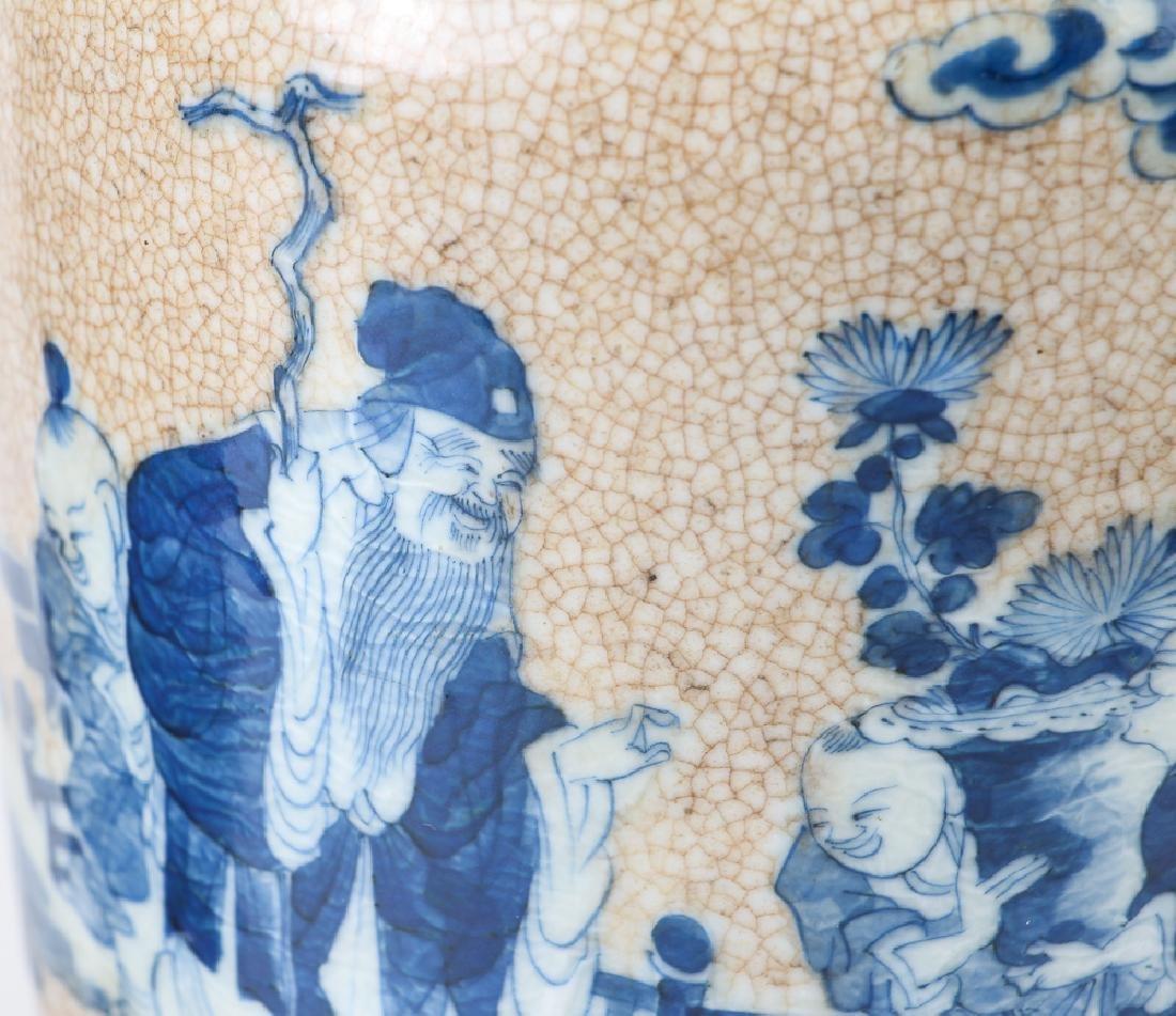 Four Pieces Chinese Crackle Glaze Ceramics - 8