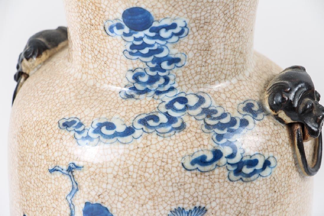 Four Pieces Chinese Crackle Glaze Ceramics - 9