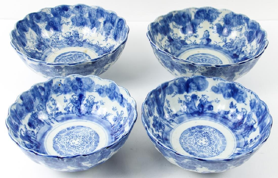 Four Blue and White Chinese Bowls