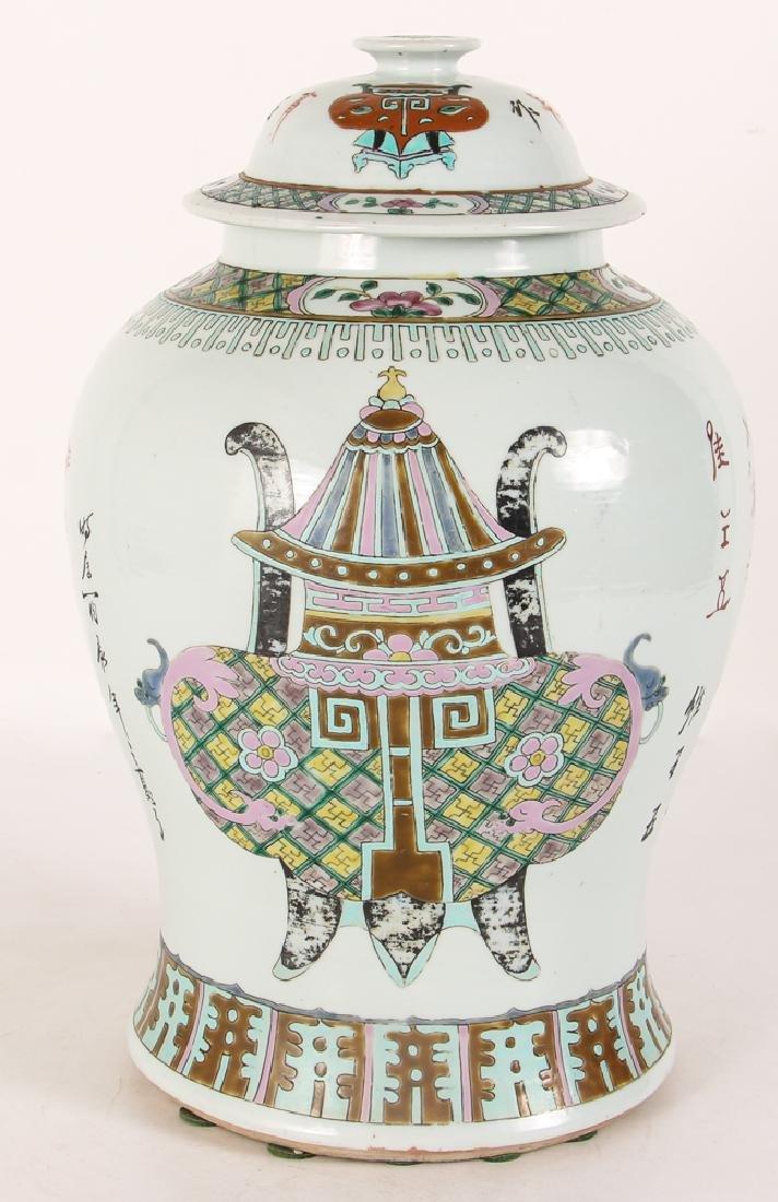 Antique Chinese Porcelain Ginger Jar