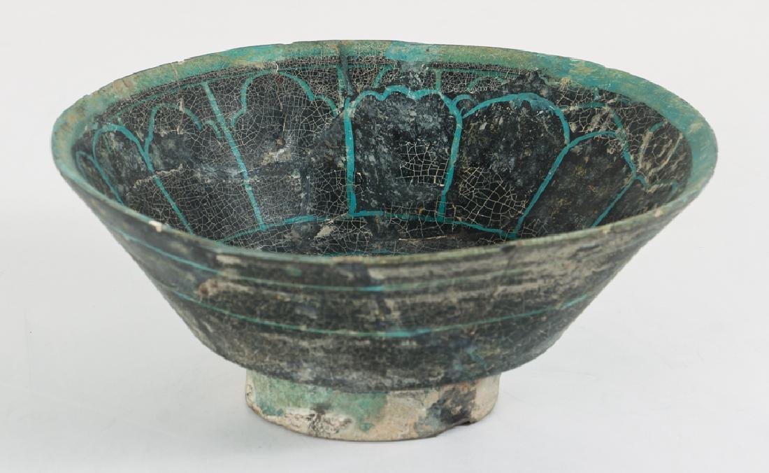 Nishapur Kashan Iranian Ware Pottery Bowl