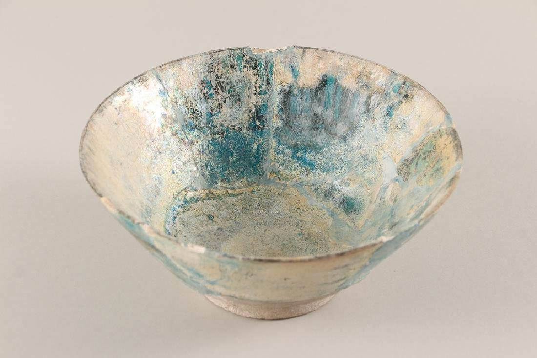 SULTANABAD ISLAMIC Turquoise POTTERY BOWL