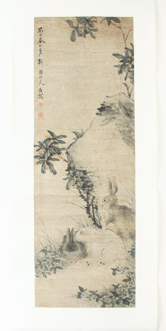 Antique Chinese Scroll with Rabbits