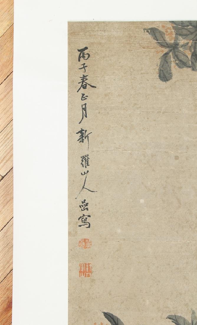 Antique Chinese Scroll with Rabbits - 4