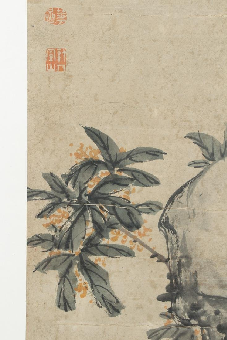 Antique Chinese Scroll with Rabbits - 7