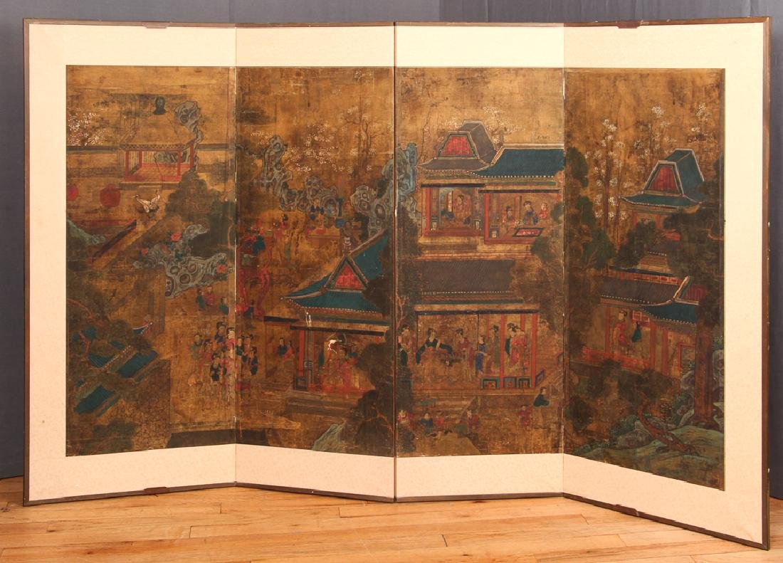 Small Four Panel Japanese Screen