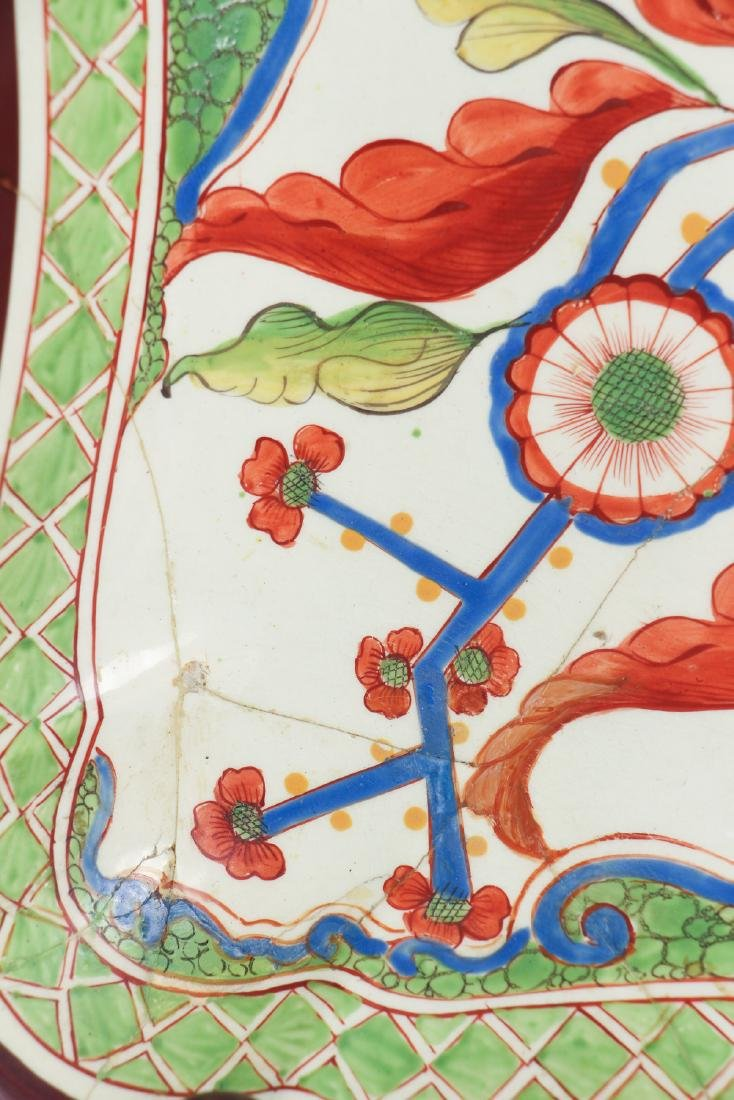 Twelve Piece Set Hand Painted English China - 6