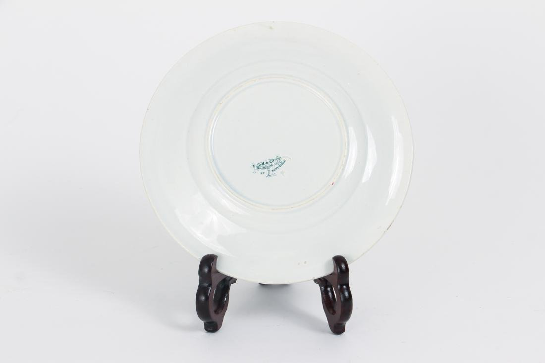 Large Group of French Themed Plates inc Napoleon - 8