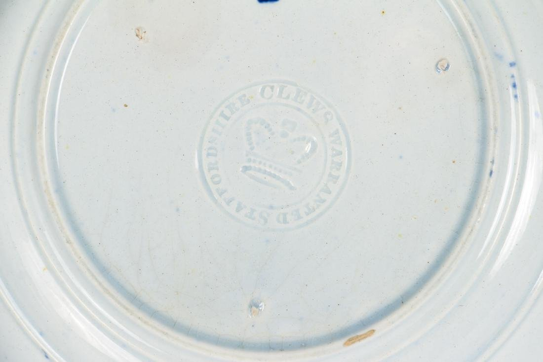 Four Pieces Antique Blue Transferware Pottery - 10