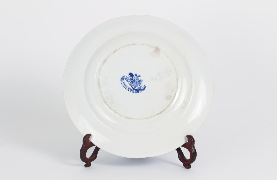 Four Pieces Antique Blue Transferware Pottery - 3
