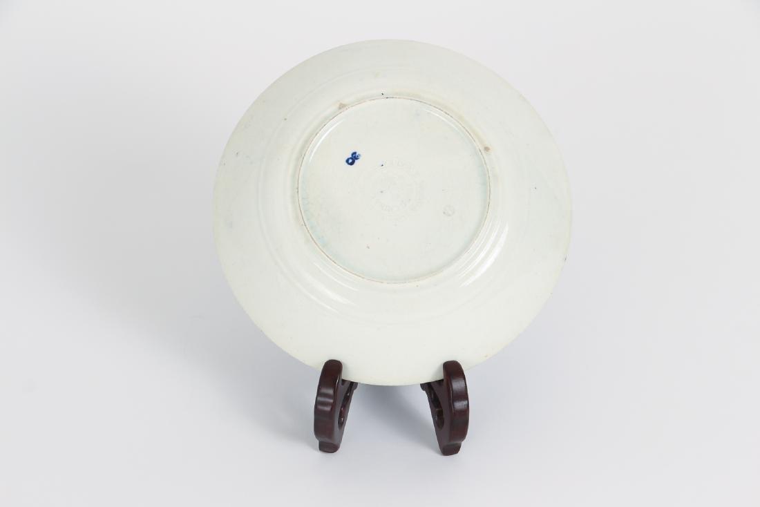 Four Pieces Antique Blue Transferware Pottery - 6