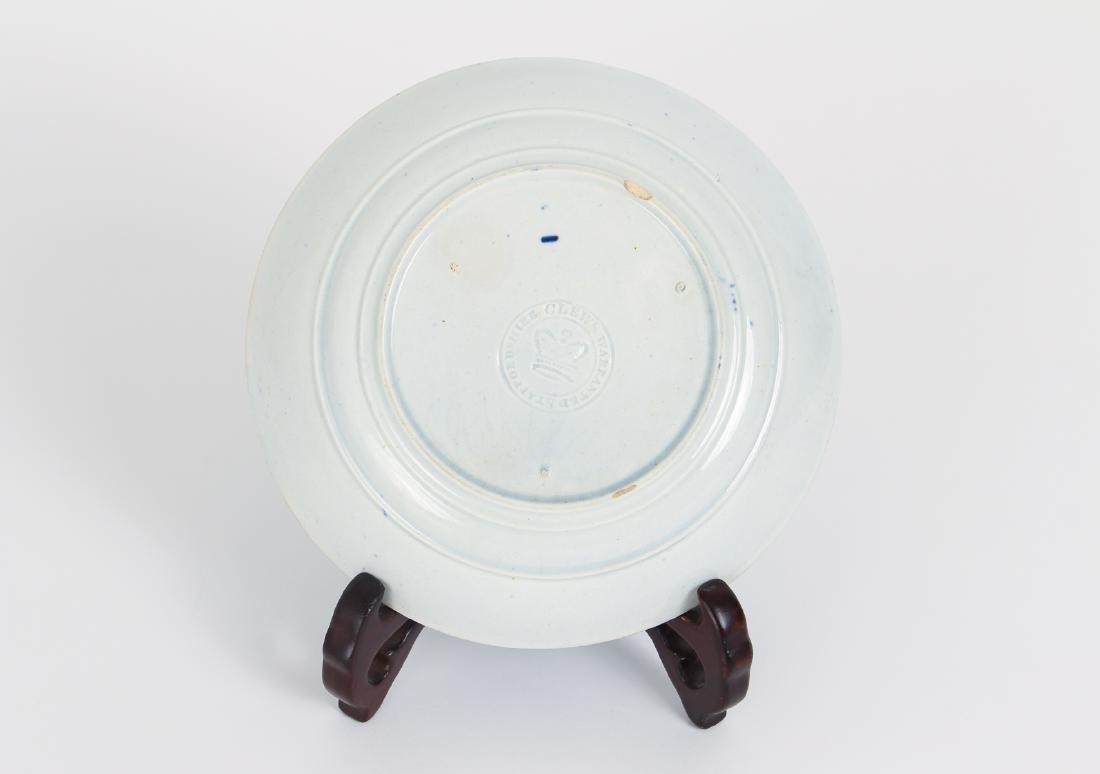 Four Pieces Antique Blue Transferware Pottery - 9