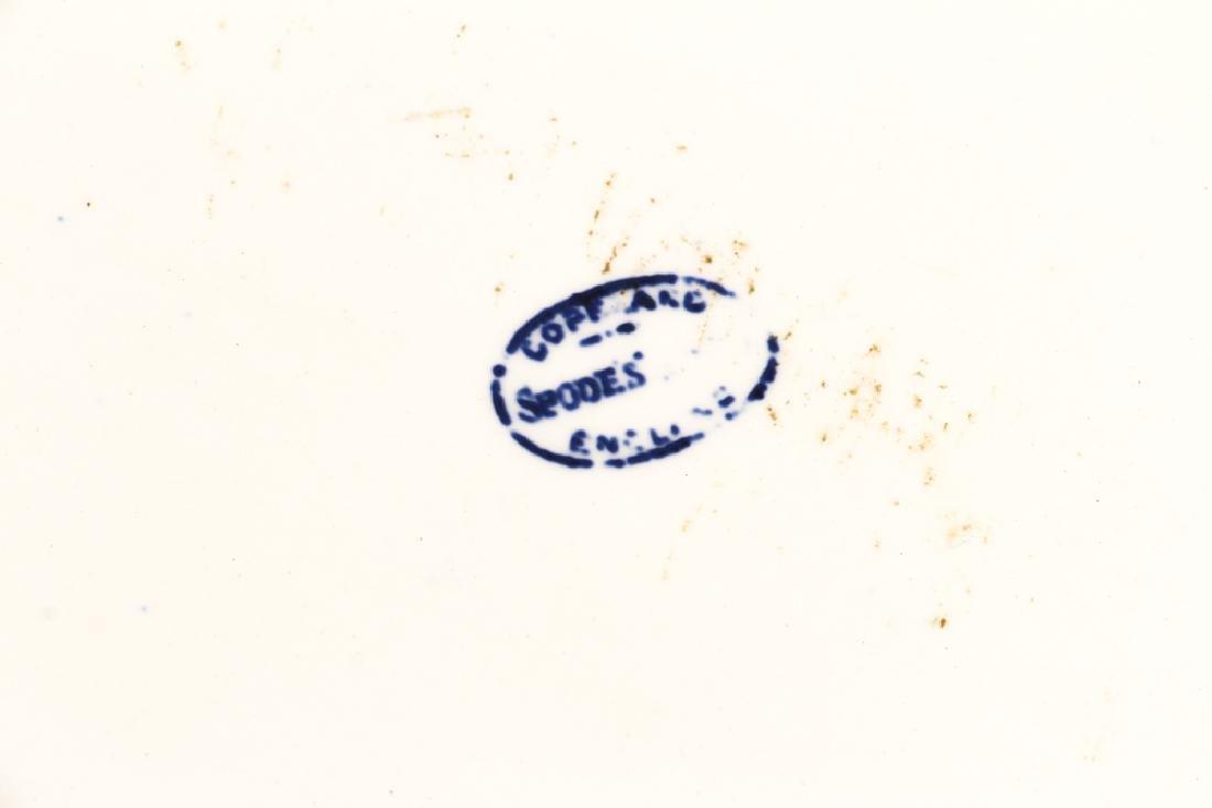 Large Copeland Spode  Blue Willow Platter - 3