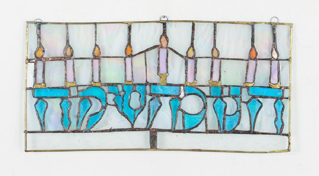 Judaica Themed Stained Glass Window