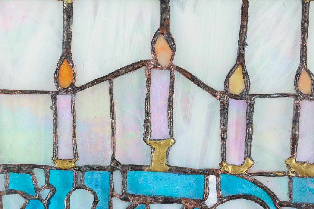 Judaica Themed Stained Glass Window - 2