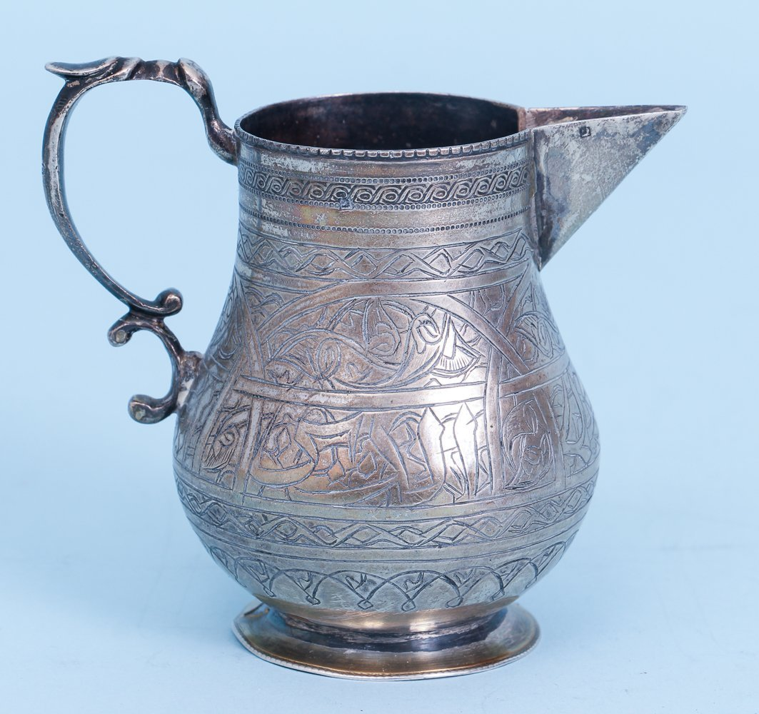Group of Miscellaneous Silver Items - 8