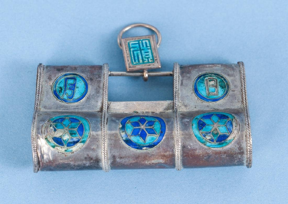 Seven Antique Chinese Baby Locks - 3
