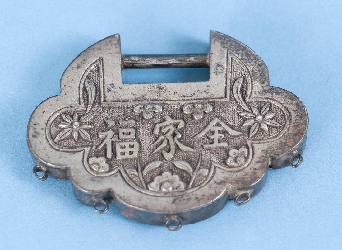 Seven Antique Chinese Baby Locks - 6