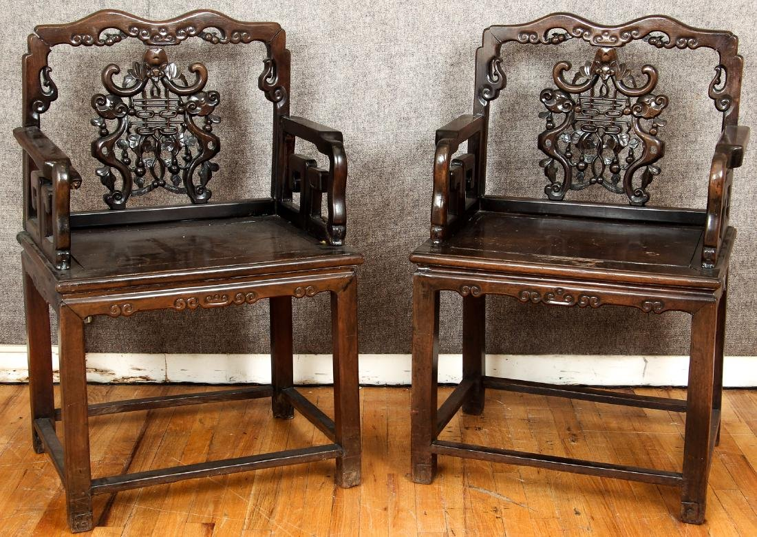 Pair of Antique Chinese Carved Wood Chairs