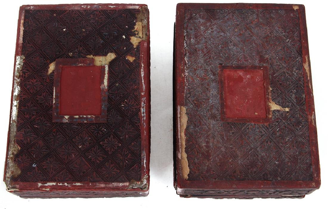 Two Antique Chinese Cinnabar Boxes - 2