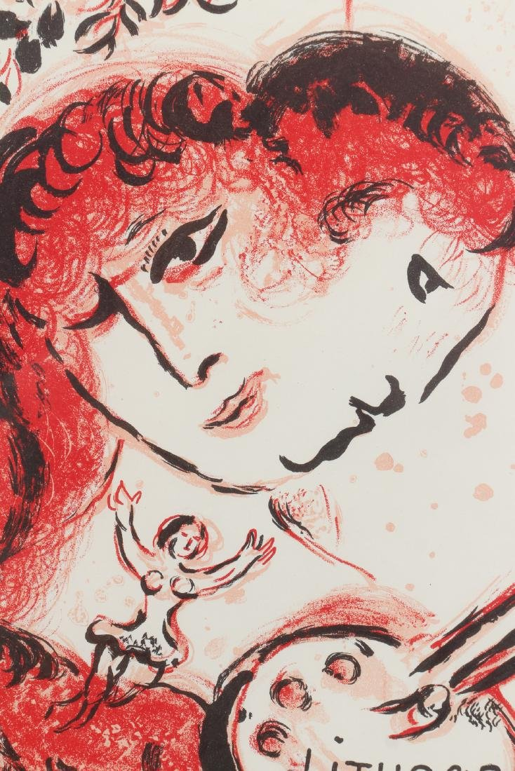 CHAGALL, MOURLOT, PORTFOLIO COVER, for LITHOGRAPH III - 5