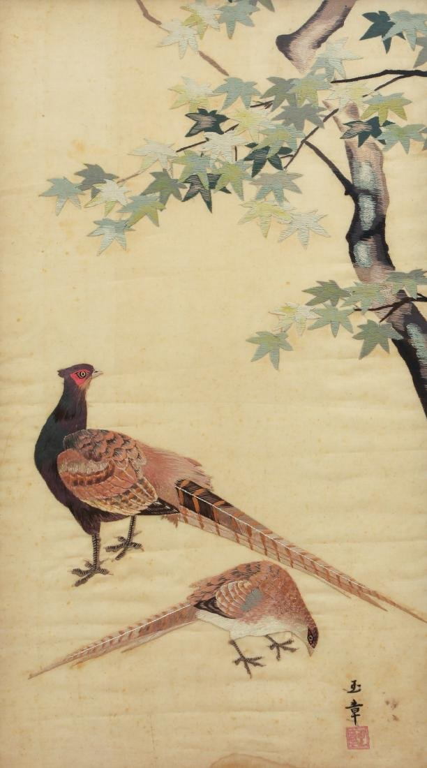 Antique Chinese Silk Embroidery with Pheasants