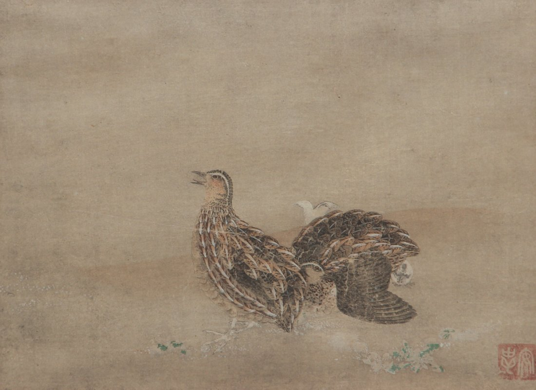 Three Antique Chinese Prints